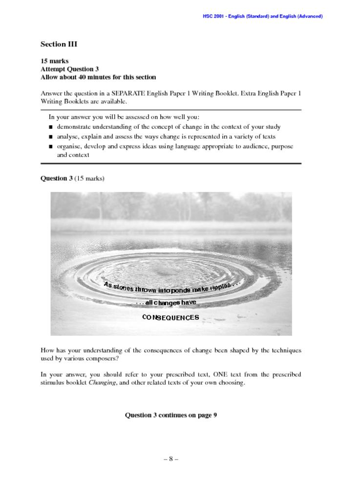 peter skrzynecki belolning poem Home essays opiate use and abuse opiate use and abuse peter skrzynecki - belolning poem + related lyrics macbeth tyrant individual essay.
