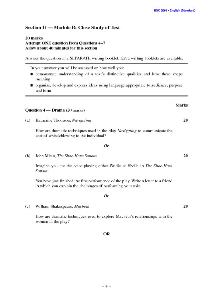 Shoe horn sonata essay introduction